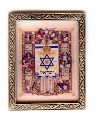 72010 History of Israel Scroll - Click Image to Close